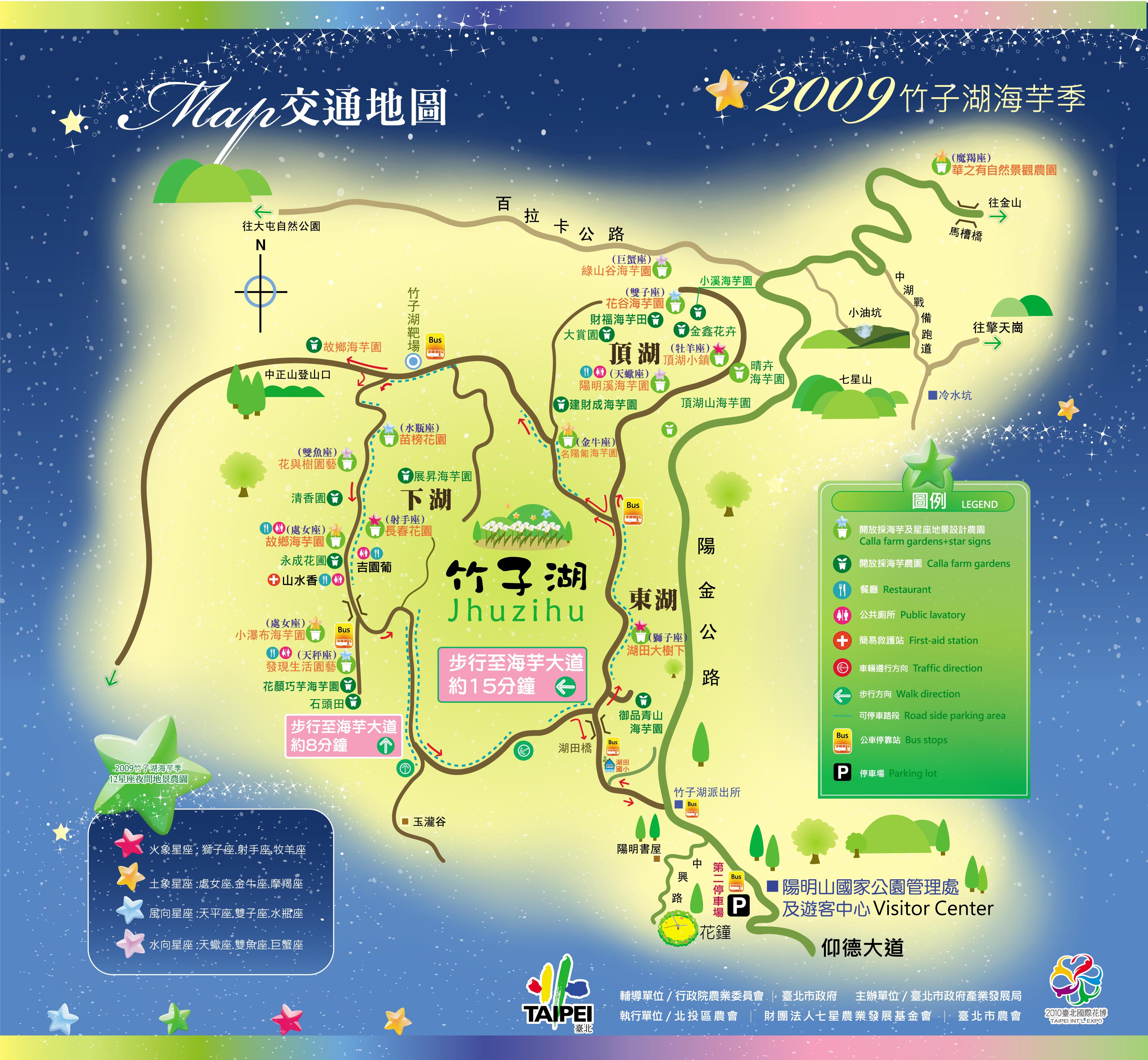 竹子湖地圖